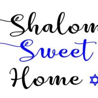 h2-shalom-sweet-home